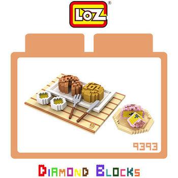 LOZ 鑽石積木 【美食系列】9393-月餅 益智玩具 趣味 腦力激盪
