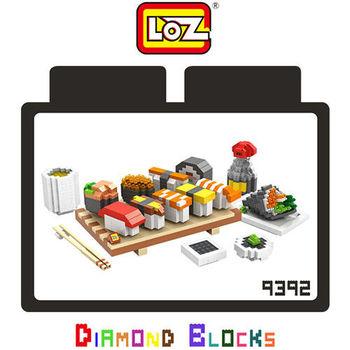 LOZ 鑽石積木 【美食系列】9392-壽司 益智玩具 趣味 腦力激盪