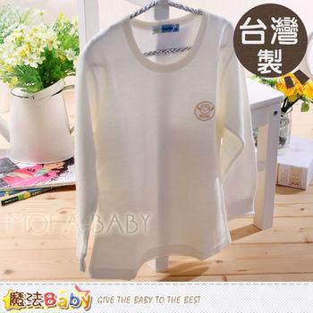 羊毛內衣~台灣製嬰幼兒羊毛圓領內衣~嬰兒內衣~魔法Baby~k03485
