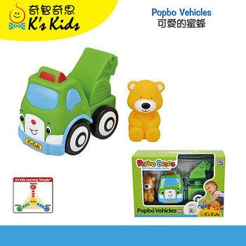 [Ks Kids奇智奇思 ] 彩色安全積木: 波比熊吊車