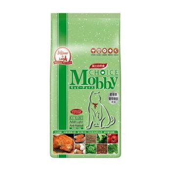 【Mobby】莫比 低卡成貓 抗毛球 配方 自然食飼料 1.5公斤 X 1包