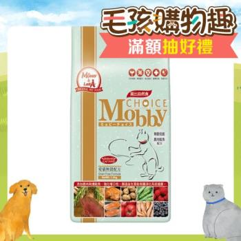 【Mobby】莫比 鹿肉&鮭魚 愛貓無榖配方 自然食飼料 1.5公斤 X 1包