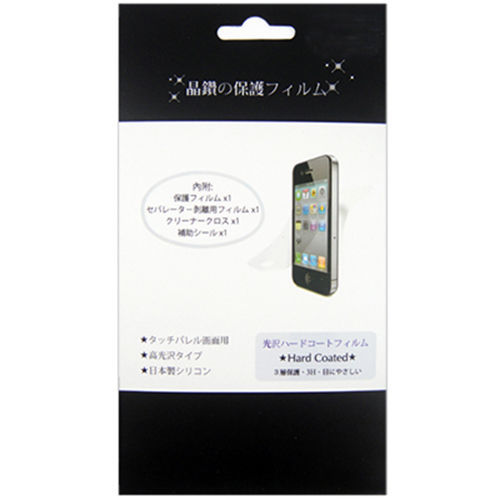 小米 XiaoMi 小米note 手機專用螢幕保護貼