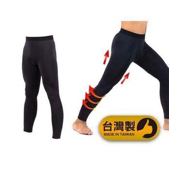 【PARABOLA】男緊身長褲-台灣製運動內搭褲同NIKE PRO版型  黑