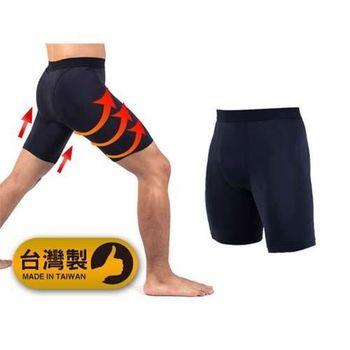 【PARABOLA】男緊身短褲-台灣製運動內搭褲同NIKE PRO版型  丈青