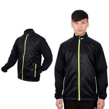 【NIKE】GOLF 男立領外套- 風衣外套 防水 防風 路跑 運動 黑螢光綠