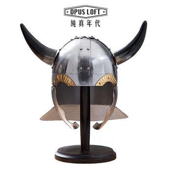 【OPUS LOFT純真年代】復古維京海盜頭盔模型(IR-80581 含立架)