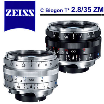 蔡司 Carl Zeiss C Biogon T* 2.8/35 ZM 廣角鏡頭(公司貨)