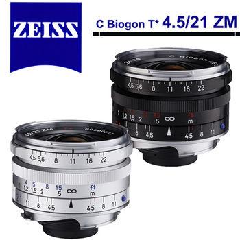 蔡司 Carl Zeiss C Biogon T* 4.5/21 ZM 超廣角鏡頭(公司貨)