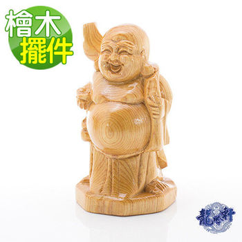 【龍吟軒】檜木 開懷大笑彌勒佛木雕工藝擺件 (小件)