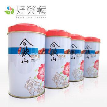 【好樂喉】嚴選合歡山金萱茶,共4斤