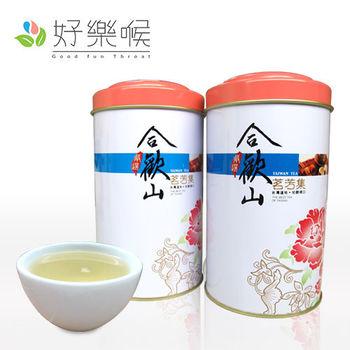 【好樂喉】嚴選合歡山金萱茶,共2斤