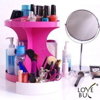 【Love Buy】多用途圓型旋轉化妝品收納盒
