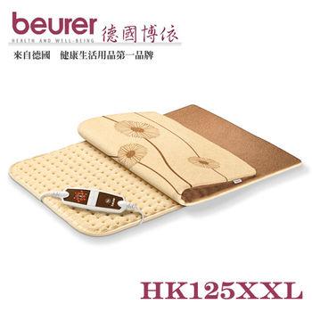 【德國博依beurer】透氣加大型電熱毯HK125XXL
