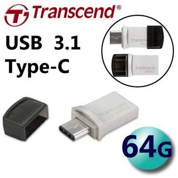 Transcend 創見 64GB 90MB/s JetFlash890 JF890 Type-C USB3.1 隨身碟