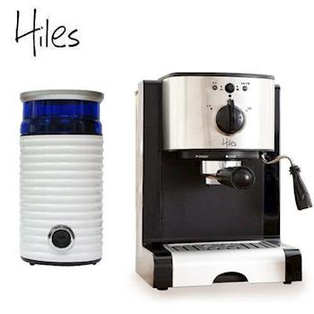 Hiles經典午茶組合:義式咖啡機+電動磨豆機(HE-310/HE-386W2)