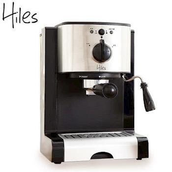 Hiles 經典義式濃縮咖啡機(HE-310)