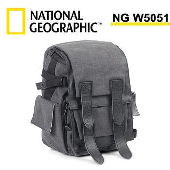 國家地理National Geographic NG W5051 都會潮流系列