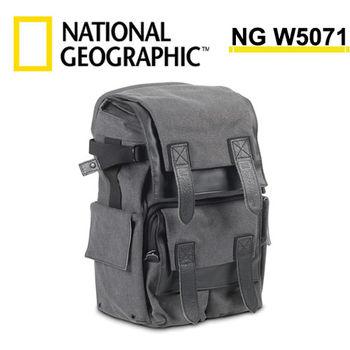 國家地理National Geographic NG W5071 都會潮流系列