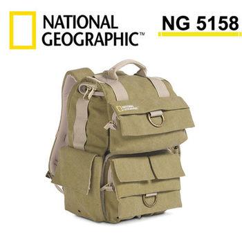 國家地理 National Geographic NG 5158 地球探險系列