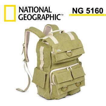 國家地理 National Geographic NG 5160 地球探險家系列