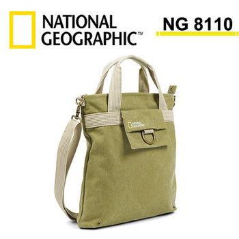 國家地理 National Geographic NG8110 地球探險系列托特肩背包