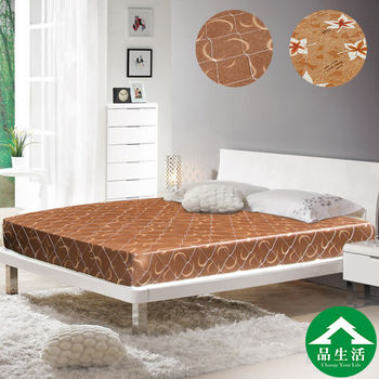 【品生活】日式護背式冬夏兩用彈簧床墊3.5X6.2尺(單人加大)