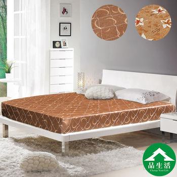 【品生活】日式護背式冬夏兩用彈簧床墊5X6.2尺(雙人)