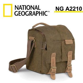國家地理 National Geographic NG A2210 非洲系列