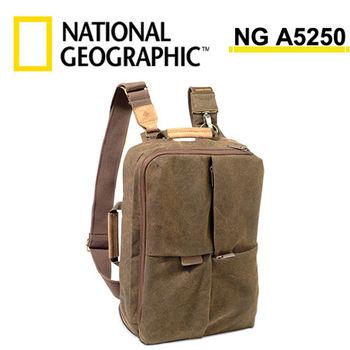 國家地理 National Geographic NG A5250 非洲系列