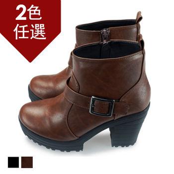FUFA MIT 環扣厚底粗跟短靴 (FA75) 共二色