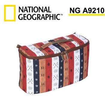 國家地理 National Geographic NG A9210 內袋