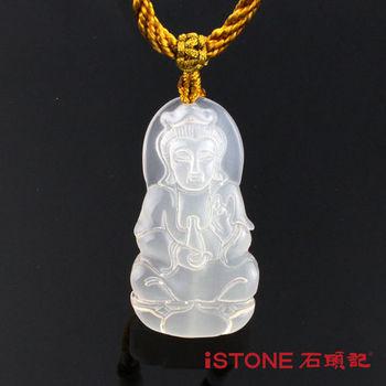 石頭記 淨瓶白玉髓觀音(大)項鍊