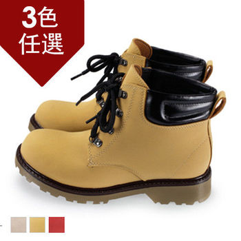 FUFA MIT 質感純色高統靴 (FA66) 共三色