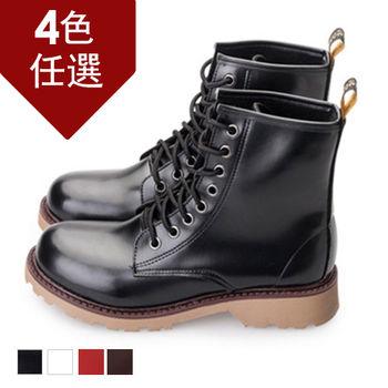 FUFA MIT 個性皮質馬汀靴  (FA19) 共四色