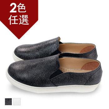 FUFA MIT 枝紋質感懶人鞋  (FE61) 黑色