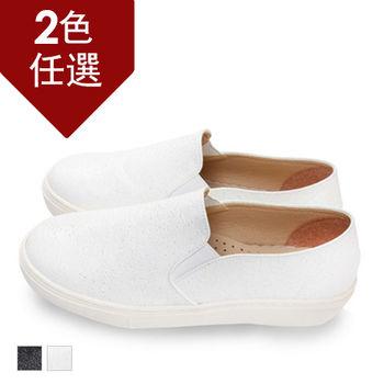 FUFA MIT 枝紋質感懶人鞋  (FE61) 白色