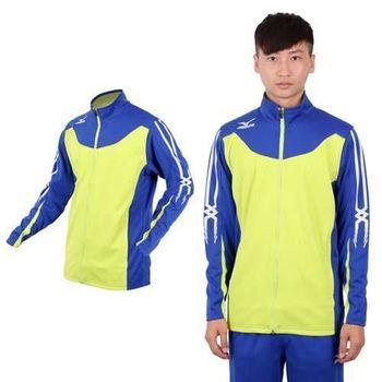 【MIZUNO】SLIM FIT 男運動外套  針織 立領 休閒外套 芥末綠藍