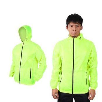 【SOFO】男果凍防風外套 -連帽 風衣 抗UV 可收納 螢光綠黑