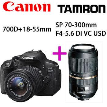 [32G+電池組]【Canon】 EOS 700D 18-55mm+ Tamron SP 70-300mm F4-5.6 Di VC USD (A005) (公司貨)