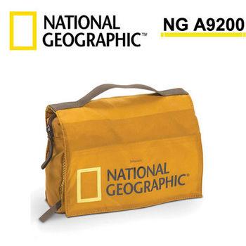 國家地理 National Geographic NG A9200 非洲系列
