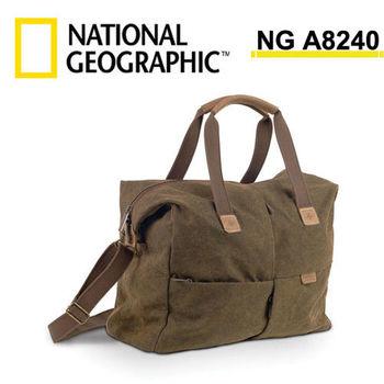 國家地理 National Geographic NG A8240 非洲系列大型托特包