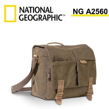 國家地理 National Geographic NG A2560 非洲系列