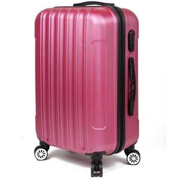 【EASY GO】一起去旅行ABS防刮 超輕量28吋行李箱