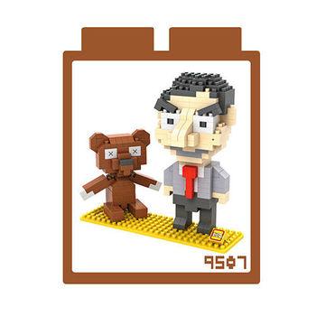 LOZ 鑽石積木 【卡通系列】9507-豆豆先生 益智玩具 趣味 腦力激盪