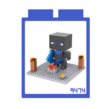 LOZ 鑽石積木 【當個創世神系列】9474-終界使者 益智玩具 趣味 腦力激盪
