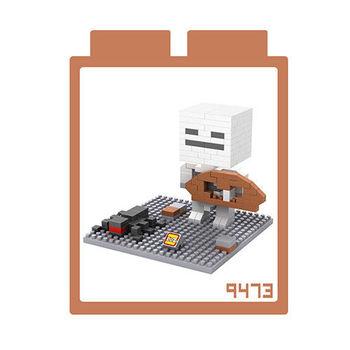 LOZ 鑽石積木 【當個創世神系列】9473-骷髏 益智玩具 趣味 腦力激盪