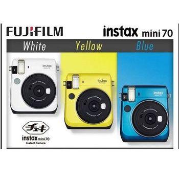 FUJIFILM instax mini 70 相機( 恒昶公司貨)