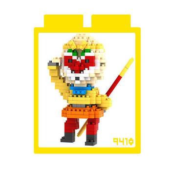 LOZ 鑽石積木 【西遊記系列】9410-孫悟空 益智玩具 趣味 腦力激盪