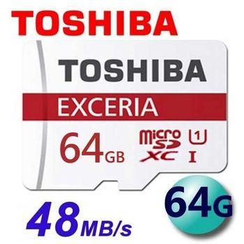 TOSHIBA 東芝 64GB 48MB/s microSDXC TF U1 C10 M301 記憶卡
